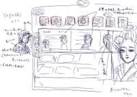 Yoyoshi_2