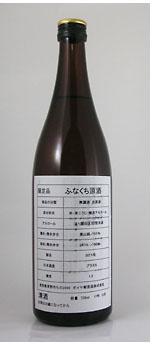 daiya-hunakuchi