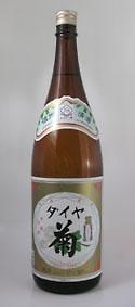 daiyakiku