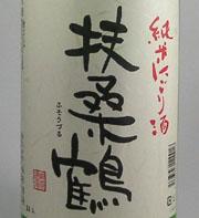 fusonigori