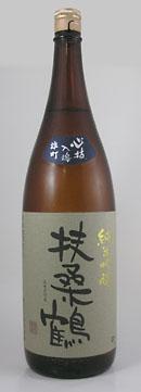 fusouzuru