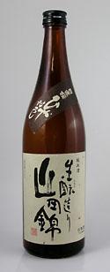 hiokisakura