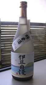 itosake_2