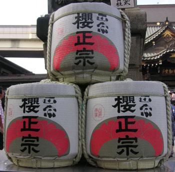 komo-sakura