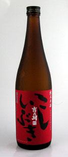 koshiibuki