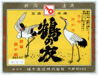 label-tsuru