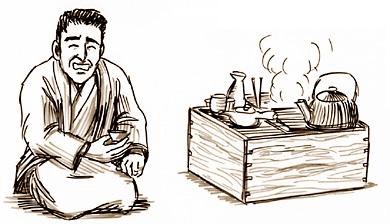 muhoumatsu