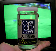 ozeki-dg