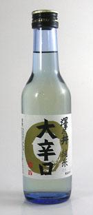 sawakara