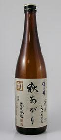 sawanoi-aki