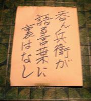 suzukami2