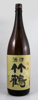 taketsuru-j