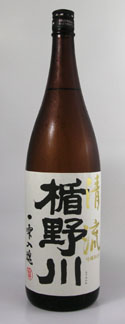 tatenokawa