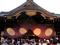 yasukuni-honden
