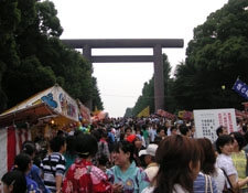yasukuni-torii