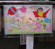 yasukuni-toro2