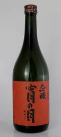 yoinotsuki