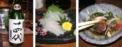 yorozuya2