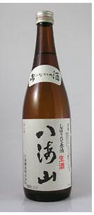 yukinonaka