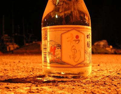Minatohasukame