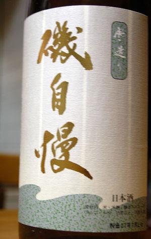 Isojimankan