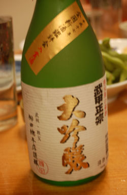 Bukoumasamune