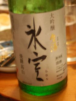 Himuro