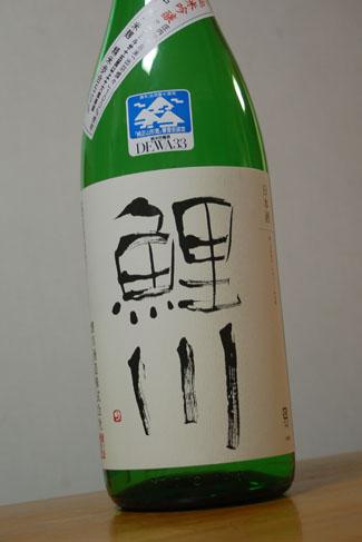 Koikawadewa33
