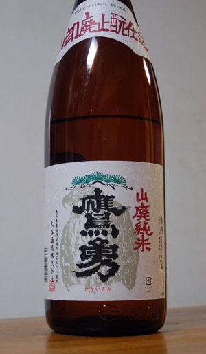 Takayama0709