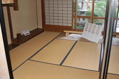 Hinohonjin2