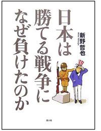 Nihonhanaze