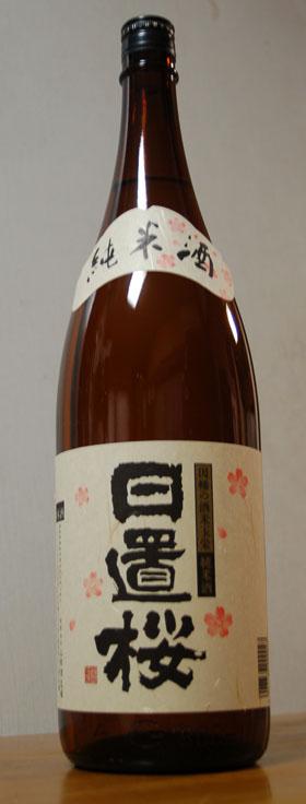 Hiokisakura0710