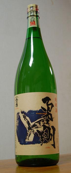 Takayusho0710