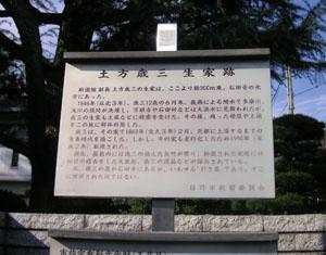 Hijikatasiryou3
