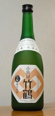 Tkkimoto