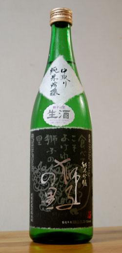 Shisinosato