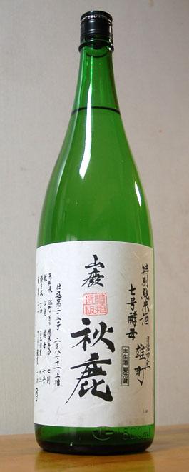 Akishikaymomh19by