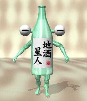 Seijinnigori