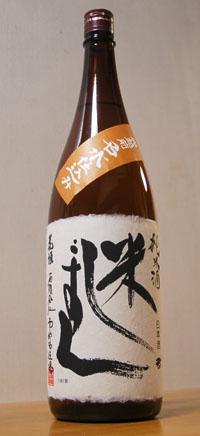Hanagakikomesizuku