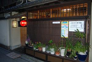 Yamafuku2