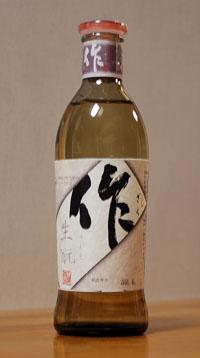 Zakukimoto