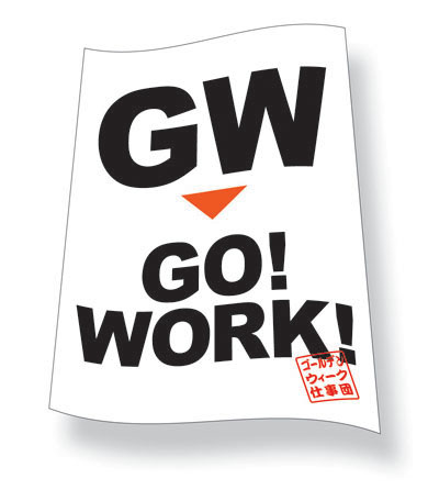 Gowork_4