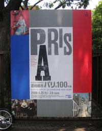 Pari1001