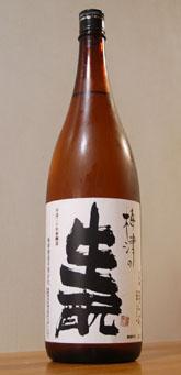 Umezukimoto