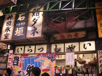 Toyosusushi3