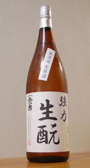 Takagourikikimoto