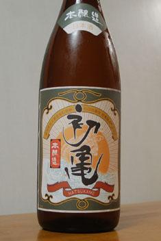 Hatsukamehjz08