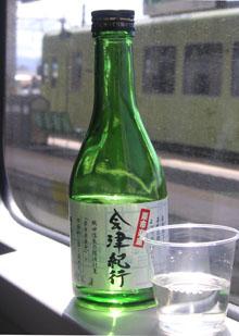 Aidukikou08