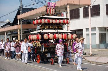 Kitakatadashi