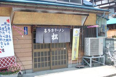 Matsushokudo